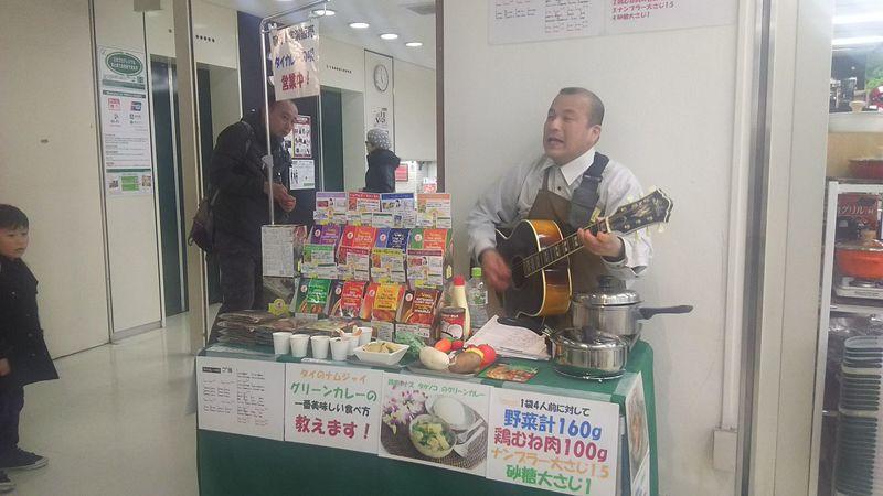 「タイカレーの唄」でマッサマンカレー実演販売、東急ハンズ新宿店で