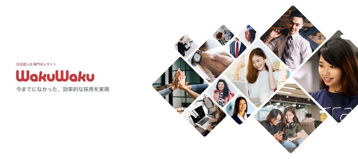 タイ最大の日本語人材採用マッチングサイト「WakuWaku」がリニューアル