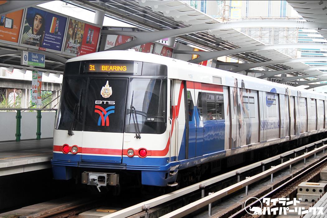 BTSスクンビット線の新4駅が開通、グロムパーマイ駅からワットプラシーマハタート駅まで