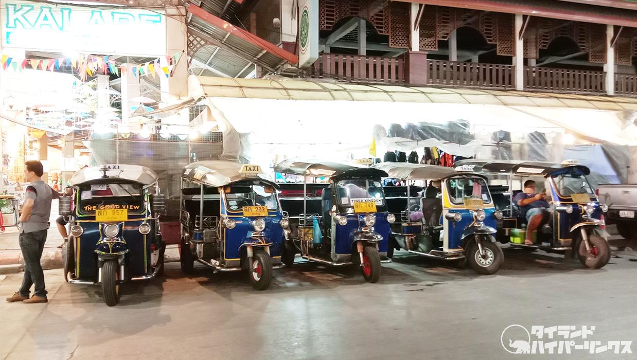 チェンマイのトゥクトゥクは電気自動車(EV)だった!