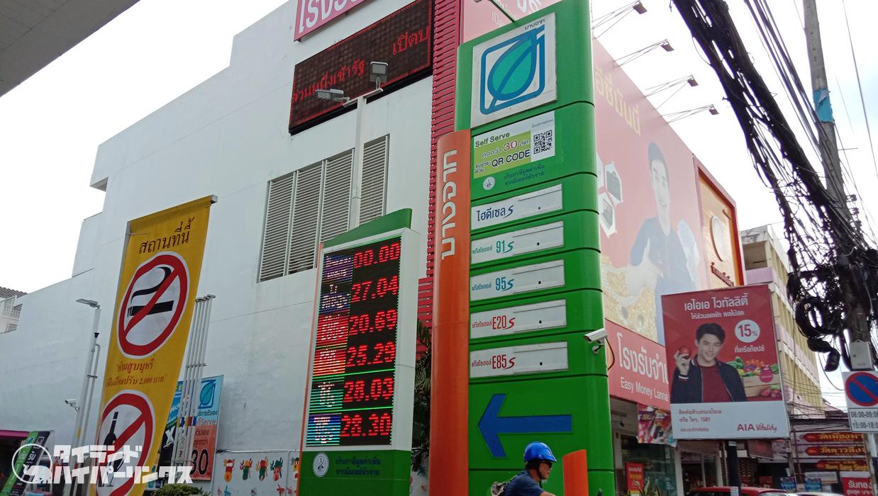 チェンマイのセルフ式ガソリンスタンドが前払いだった!