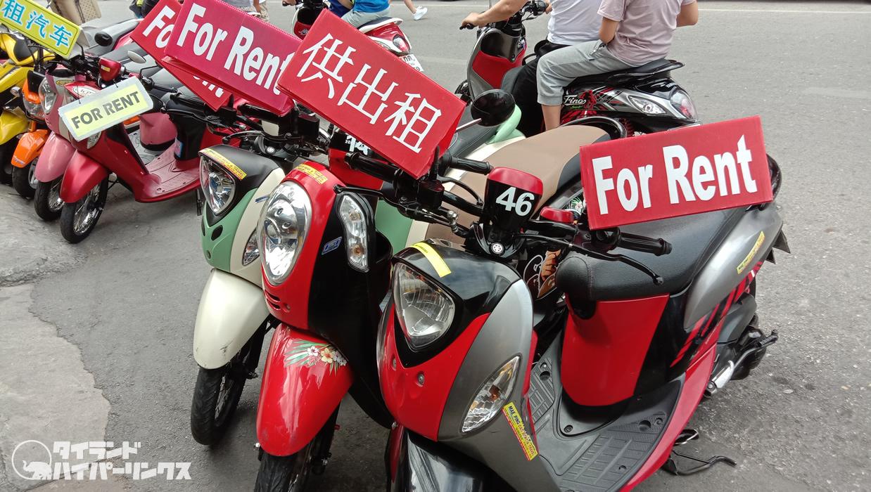 チェンマイでもレンタルバイクが便利~自由自在に移動できて安い!