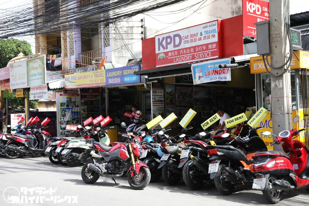 チェンマイではレンタルバイクが便利~自由自在に移動できて安い!
