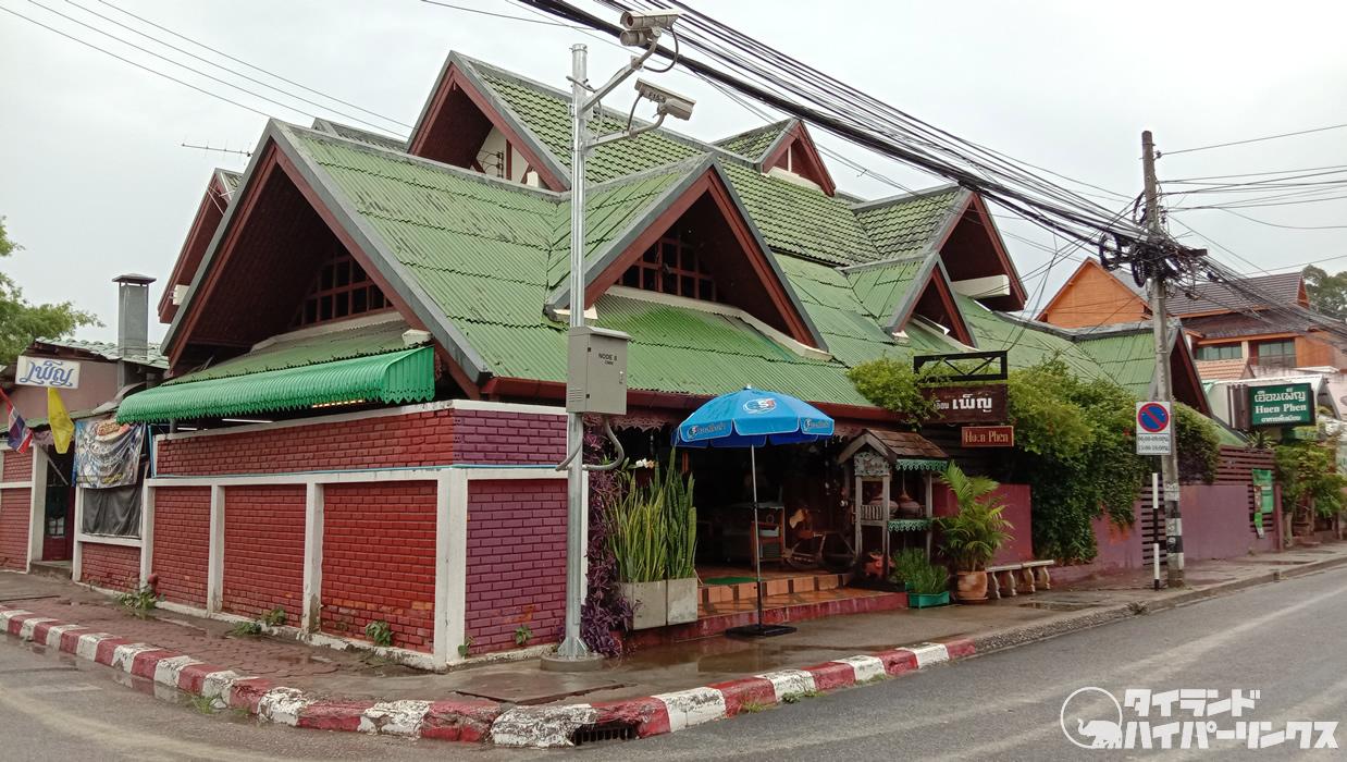 「フアンペン」チェンマイ旧市街の北タイ料理の人気食堂