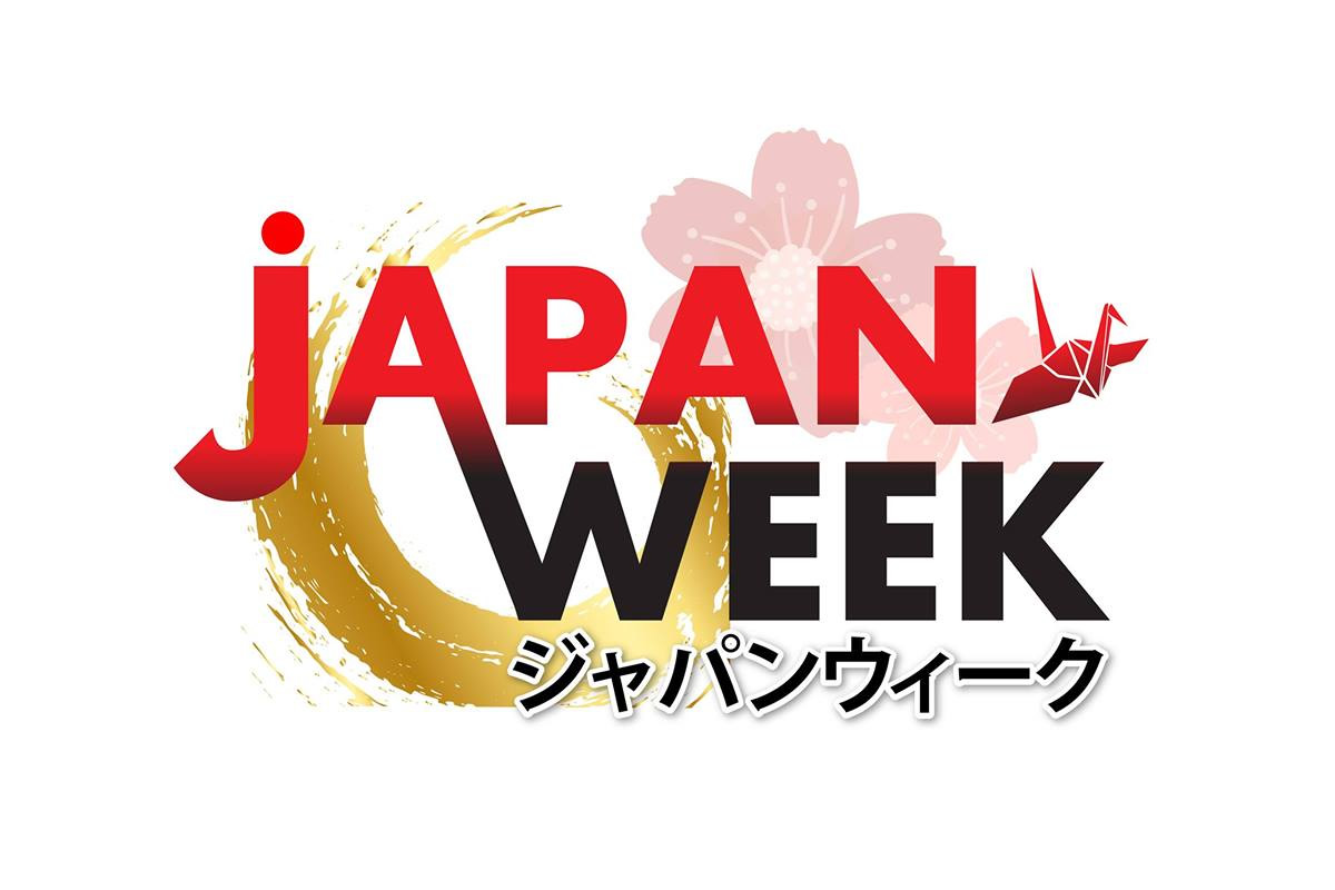 プーケットで「JAPAN WEEK」開催、misonoやタイのアイドルらも出演