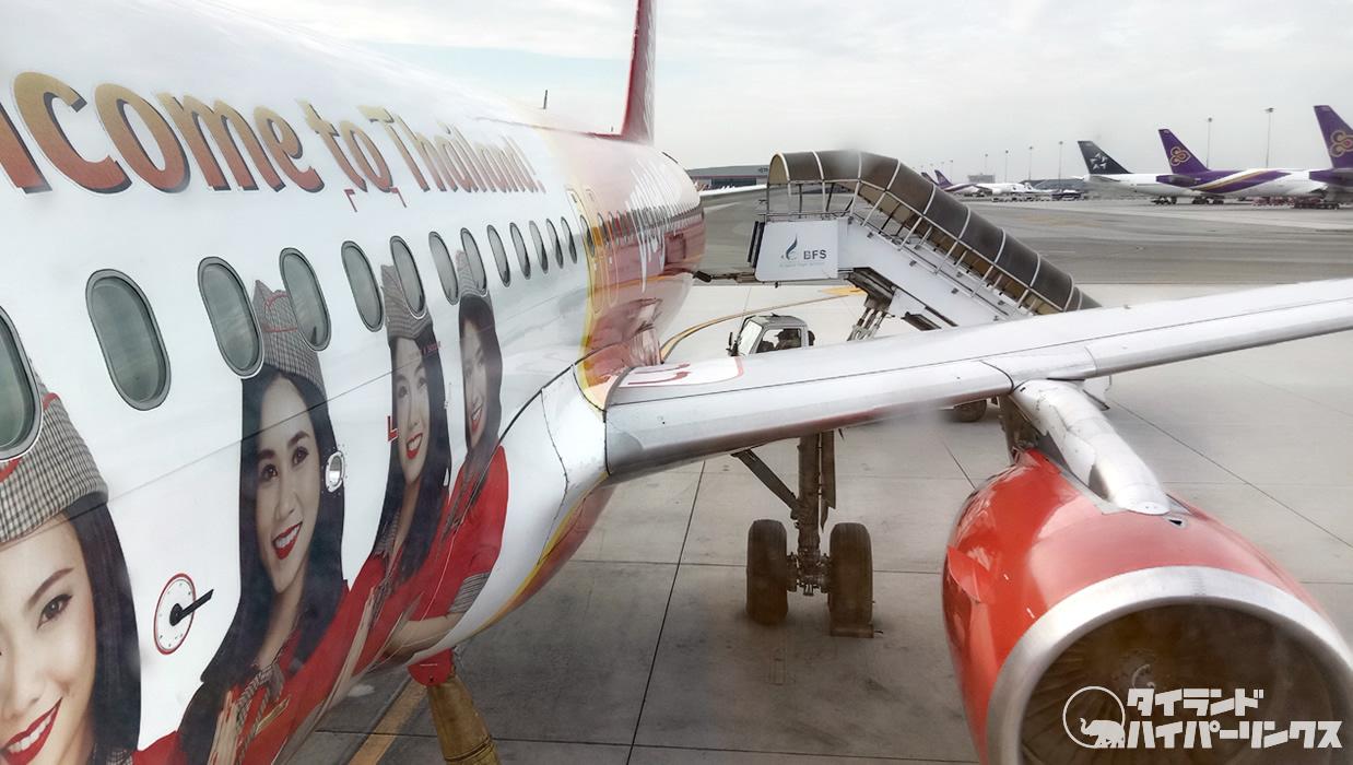 ベトジェットでバンコクからチェンマイへ飛ぶ、機内食はマッサマンカレー