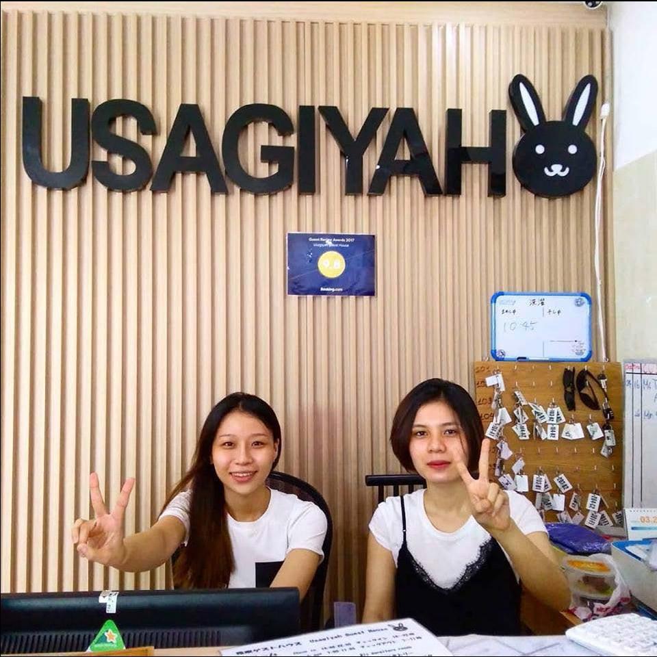 :夏だ!東南アジア周遊だ!ホーチミンで大人気の宿!日本人経営・常駐「兎家(うさぎや)ゲストハウス」