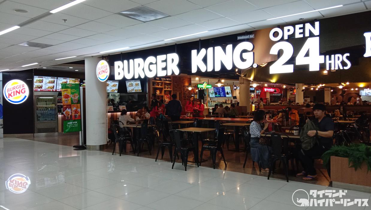 今でもドンムアン空港=バーガーキングのイメージ
