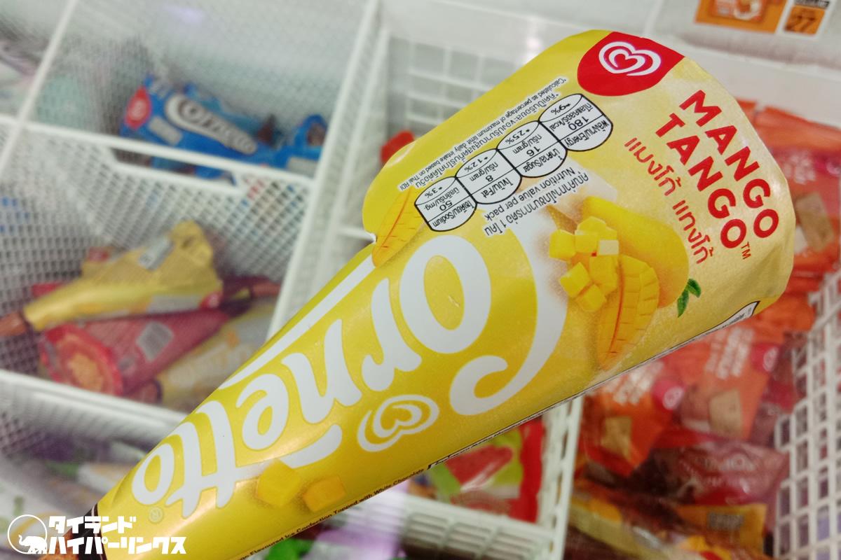 「MANGO TANGO」が20バーツ!?WALL's Cornettoのマンゴーアイス
