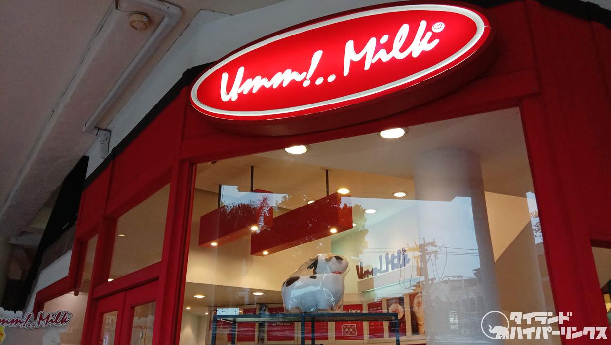Umm! Milk