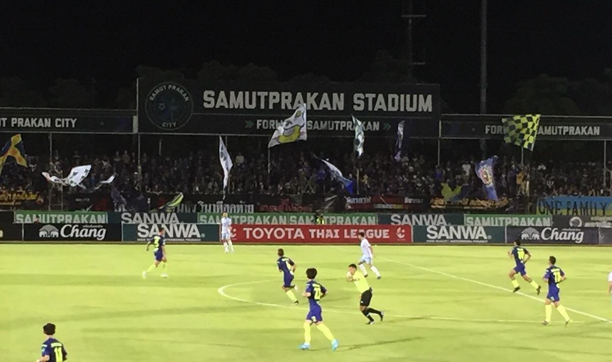 サムットプラカーン・シティーFCの熱き天王山-いとたくタイサッカー観戦記-