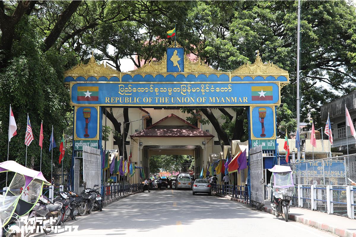 ミャンマー入国のビザ免除、2020年9月末まで延長
