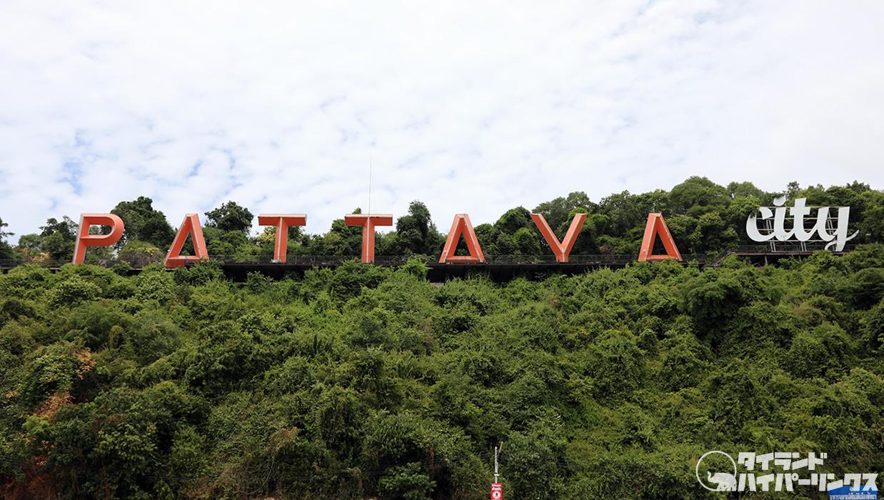 5人組武装強盗団がパタヤの民家を襲撃、1000万バーツ相当を強奪して逃走