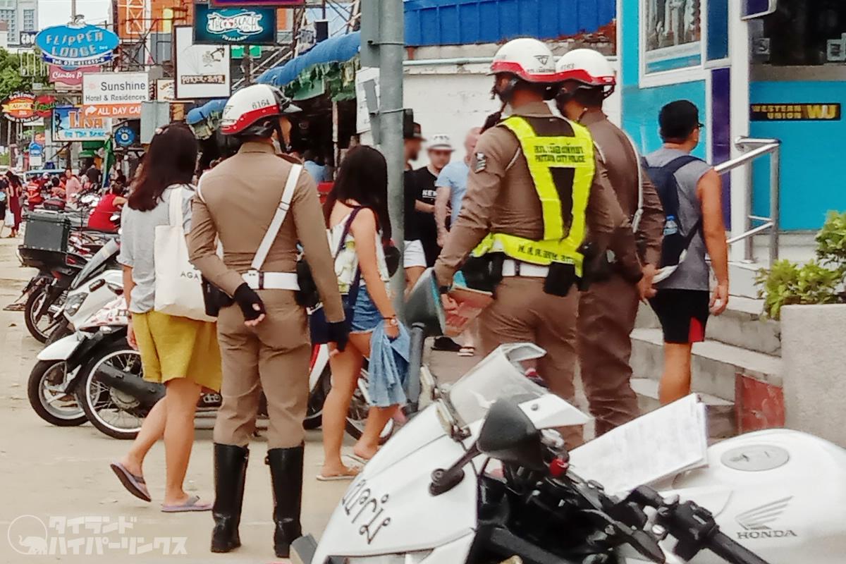 パタヤで麻薬取り締まりを強化、警察官70人体制でパトロール