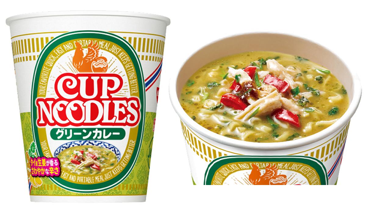 「カップヌードル グリーンカレー」が日本全国で新発売