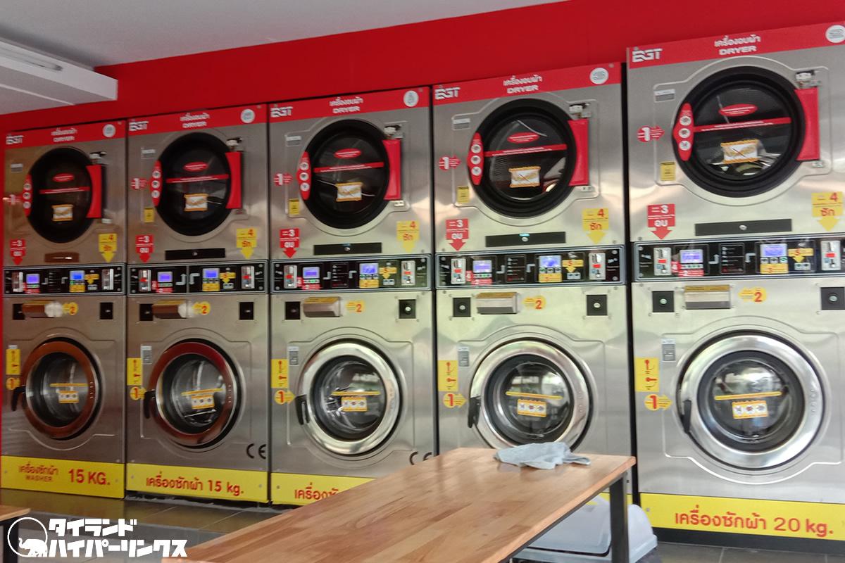 ドラム式洗濯機のコインランドリー増殖中!~バンコクの街角の風景
