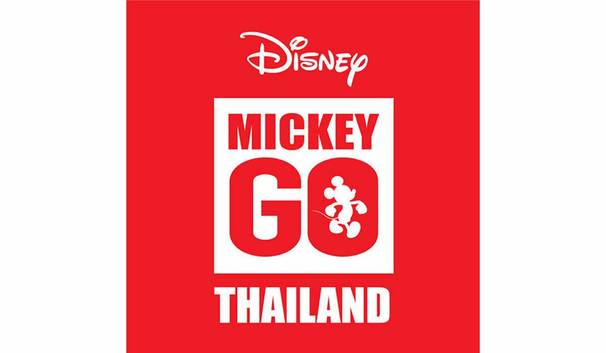 「Disny MICKEY GO THAILAND」