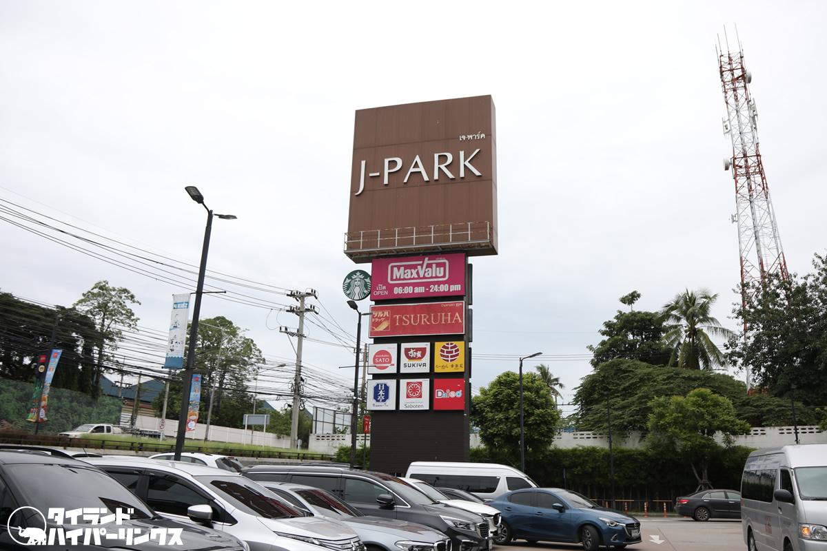 シラチャ日本村「Jパーク」の江戸時代の街並み