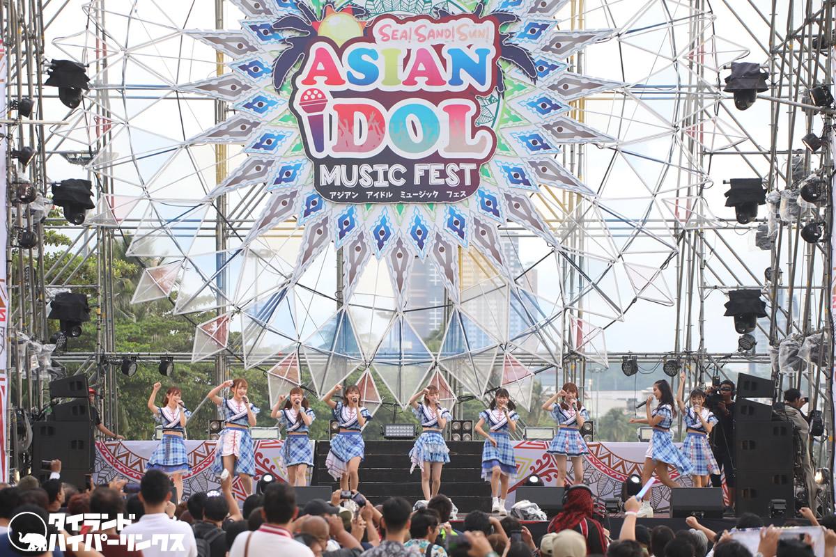 アキシブproject、9人でパタヤビーチのアイドルフェスに![ASIAN IDOL MUSIC FEST 2019]