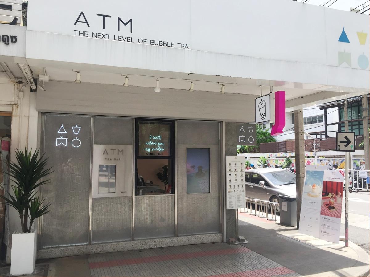 ATM Tea Bar (SIAM SQUARE soi 9)
