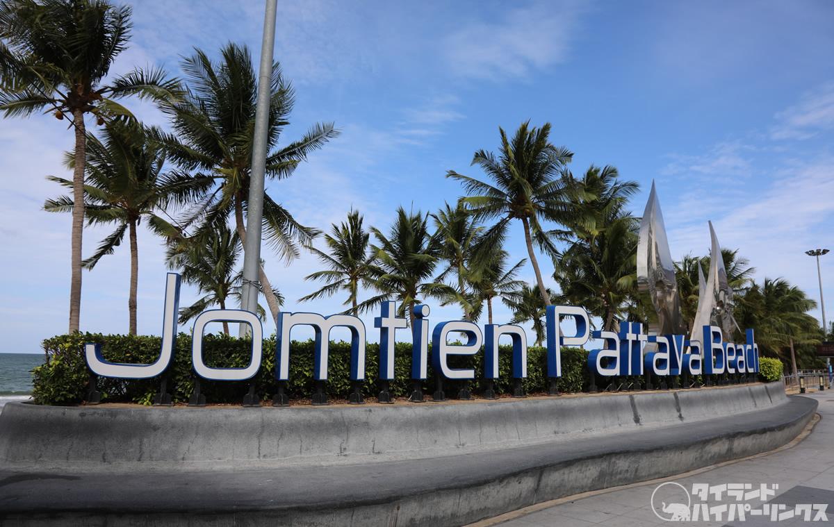 パタヤで外国人男性が帰国の日に自殺、新型コロナでタイに足止めの末