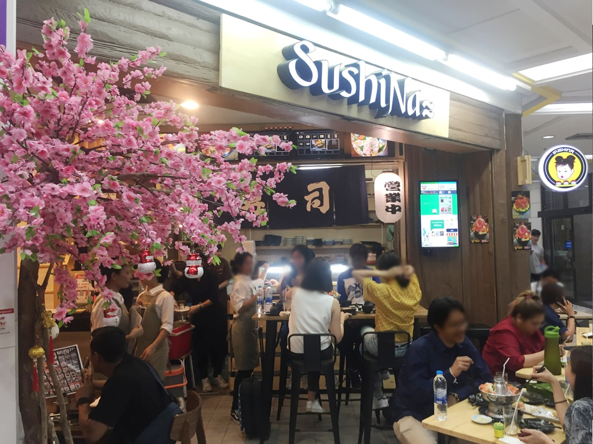 "「SushiNa」 1~2時間待ちは当たり前、タイ人が列をなすお寿司屋さん、お目当ては""Mt.Fuji""!?"