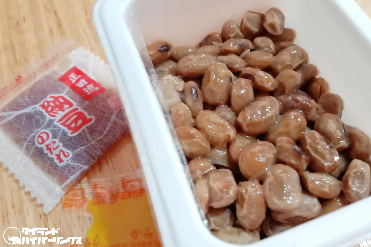 「椿納豆」を実食