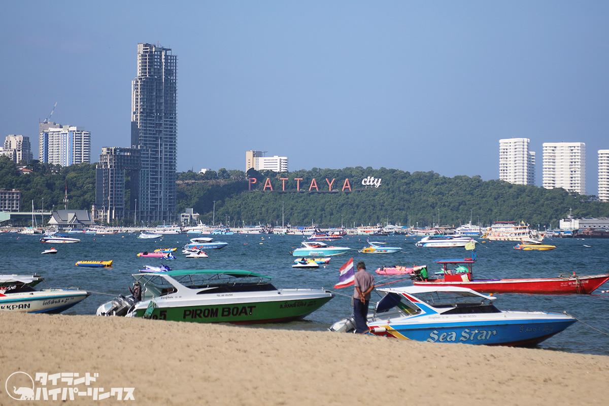 「パタヤモデル」で外国人観光客の誘致を検討