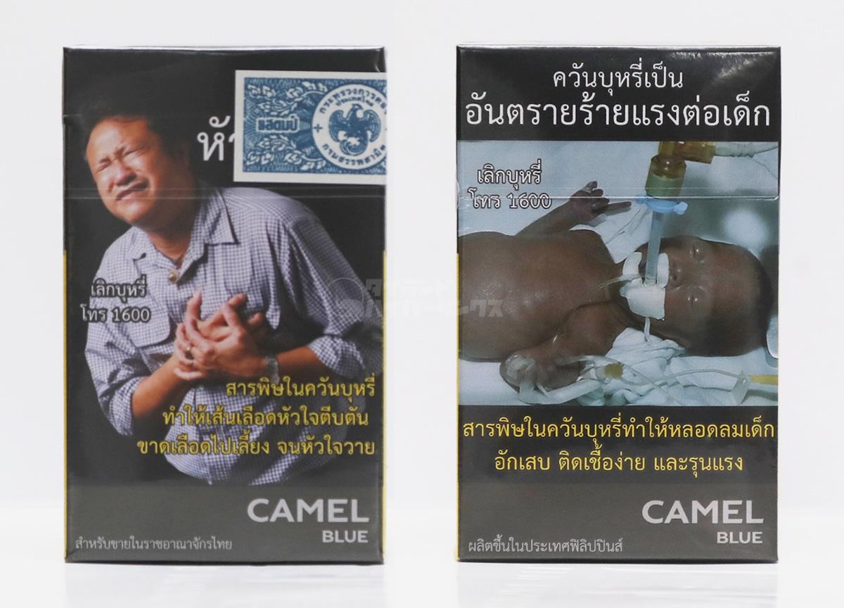 タイの新たな煙草パッケージ、銘柄の独自ロゴは使用不可