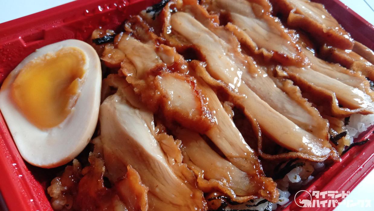 セブンイレブンの「鶏めし御飯」にベストセラーの予感