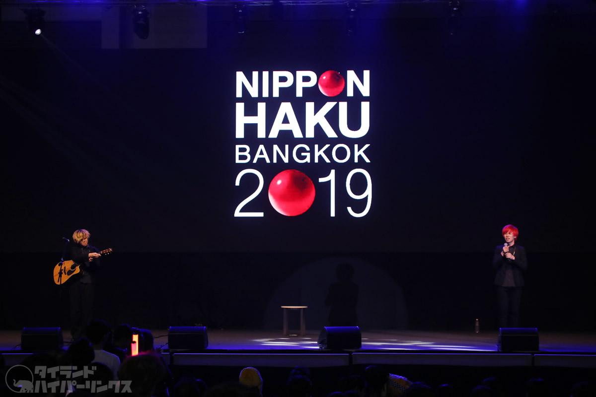 YURU、MCは全てタイ語で!「バンコク日本博2019」