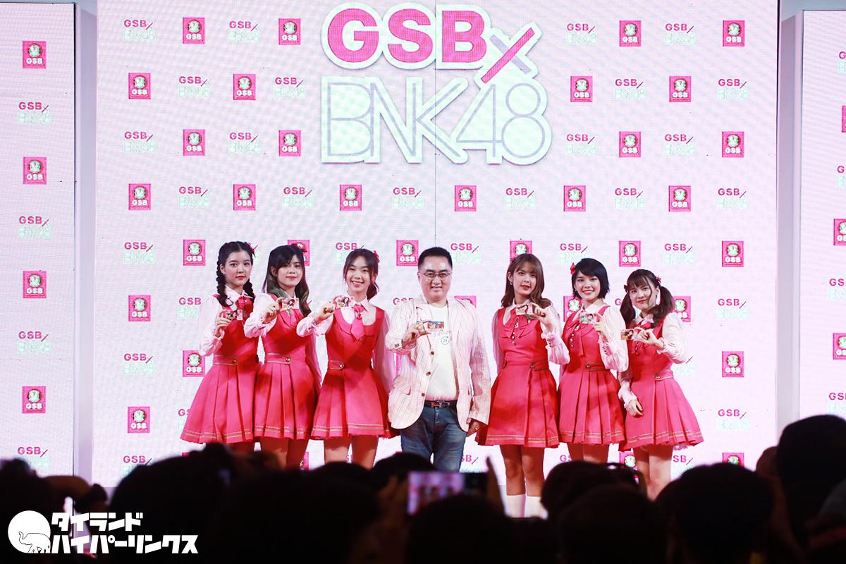 BNK48がタイ政府貯蓄銀行のデビットカードになった!カフェや劇場の割引も