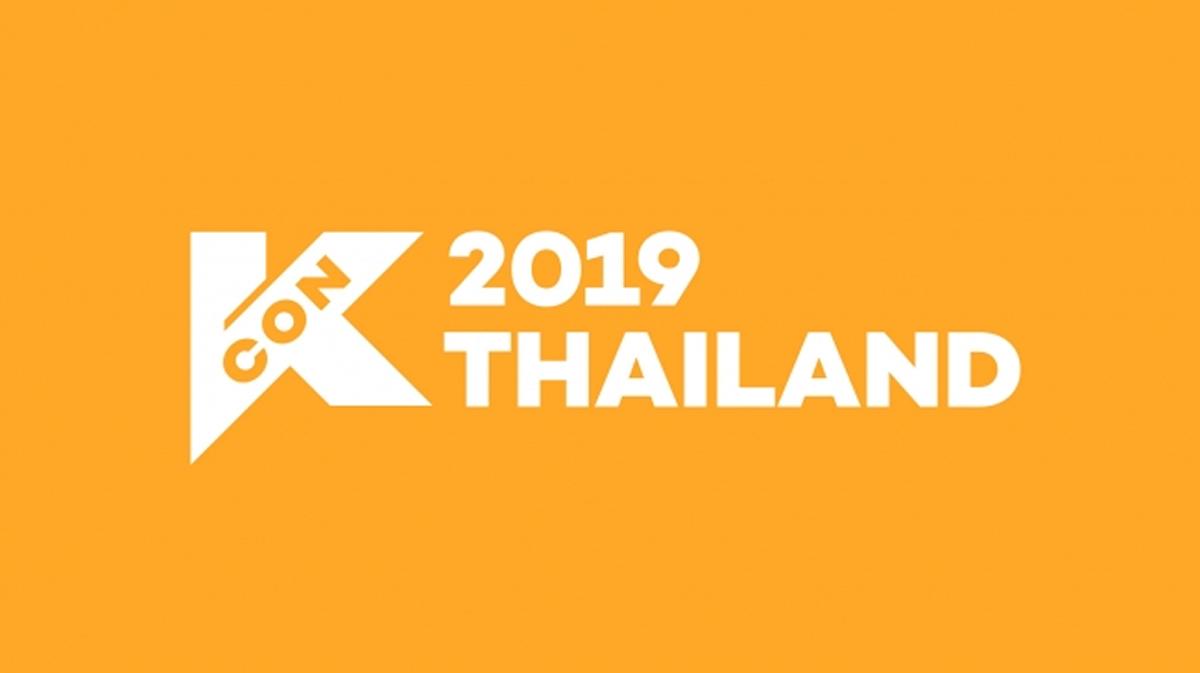 バンコクでの「KCON 2019 THAILAND ×M COUNTDOWN」が10月17日に日本で放送