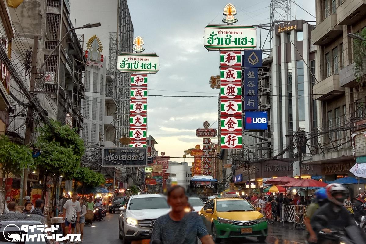 バンコク中華街の有名屋台「ファイキアオ・ヤワラート」