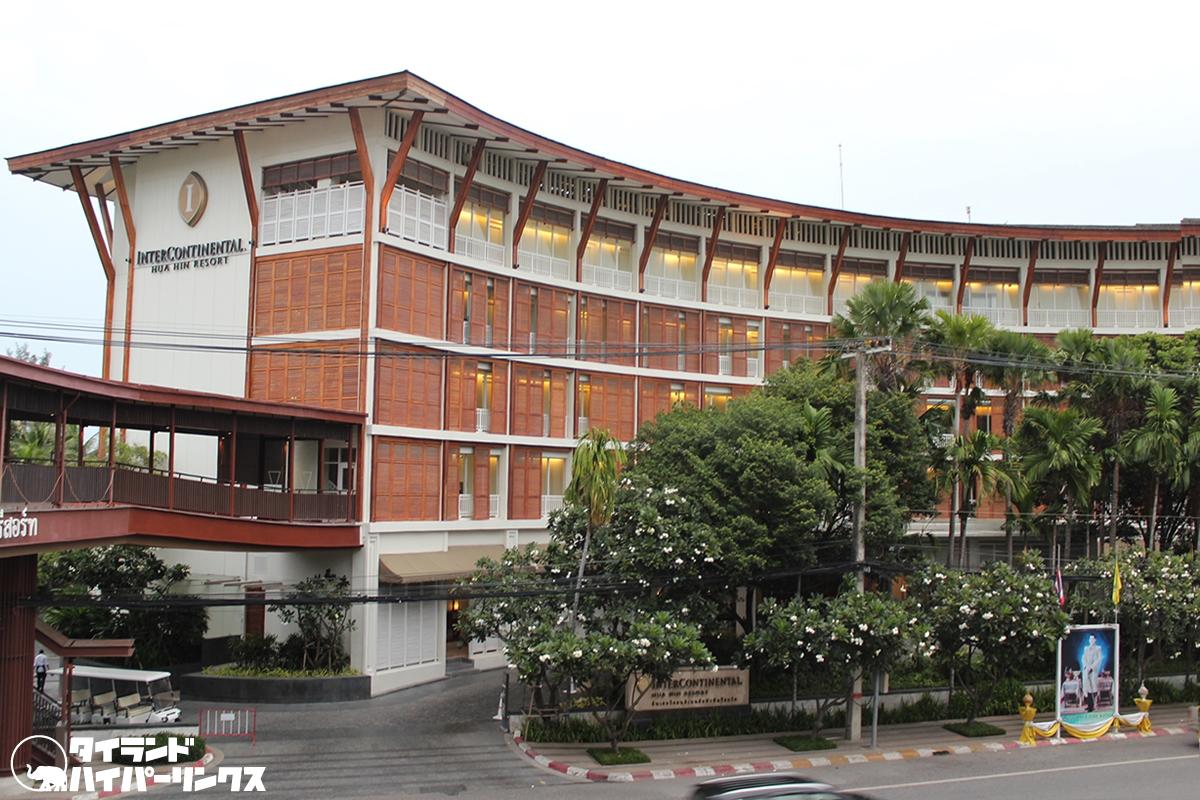 インターコンチネンタル ホアヒン リゾート~豪華な雰囲気を味わえる最高級ホテル~豪華な雰囲気を味わえる最高級ホテル