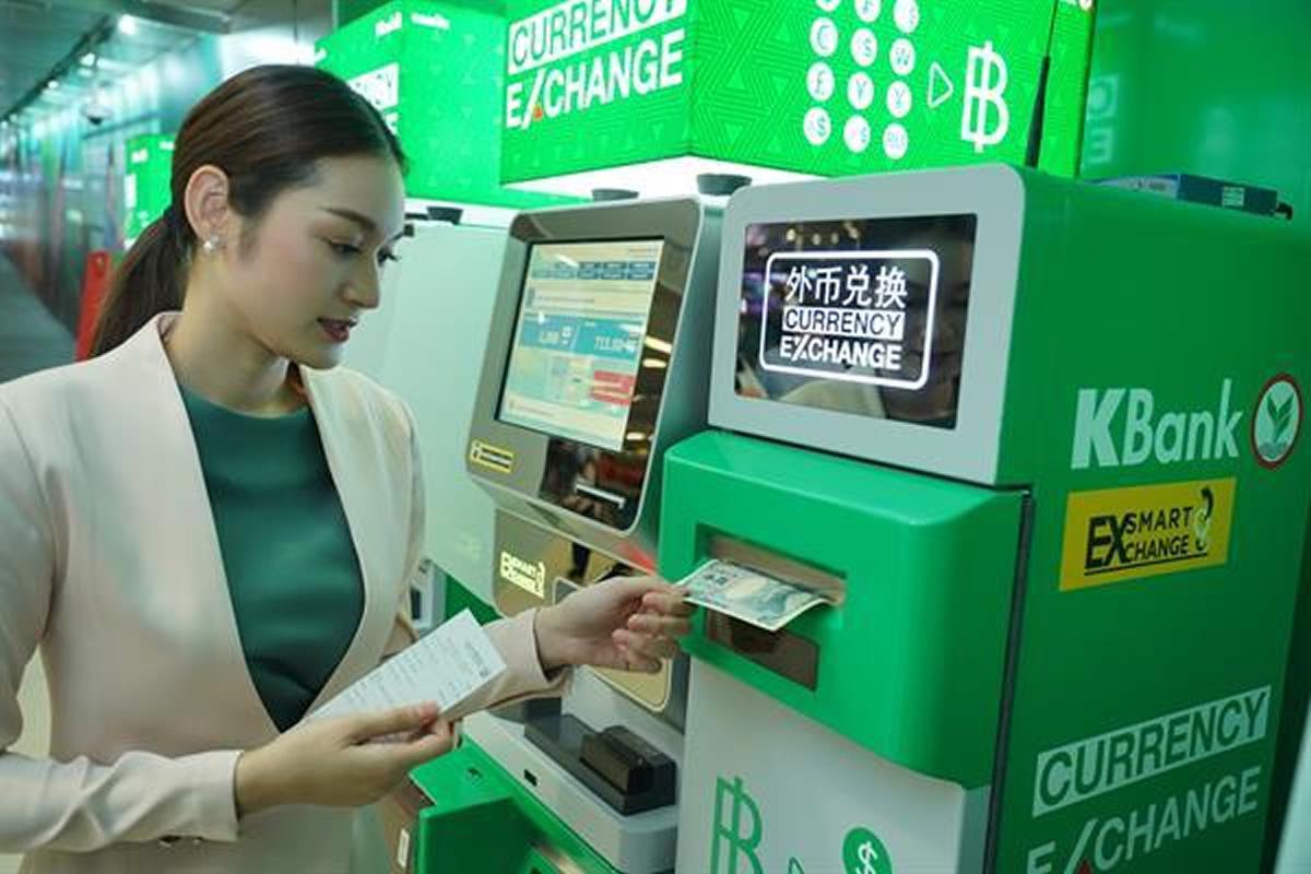 カシコン銀行から自動通貨両替機が登場