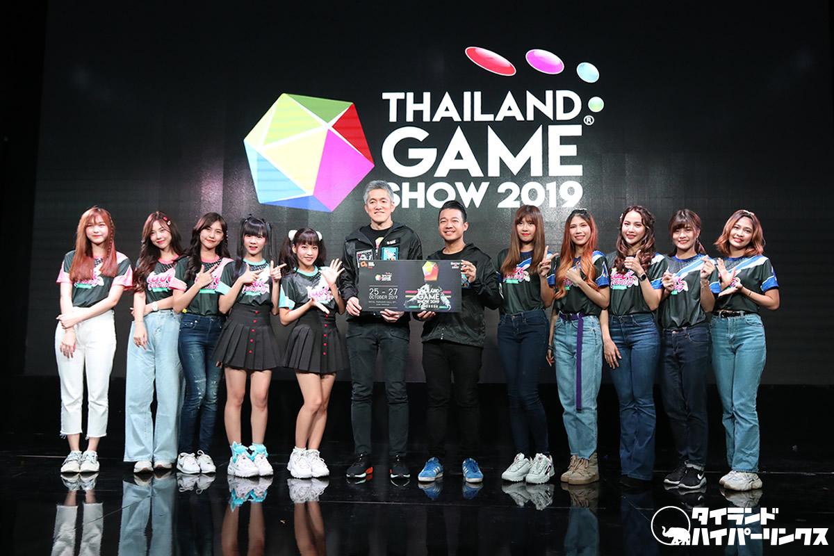 「タイランドゲームショー2019」が10月25日~27日開催、アイドルたちがPR
