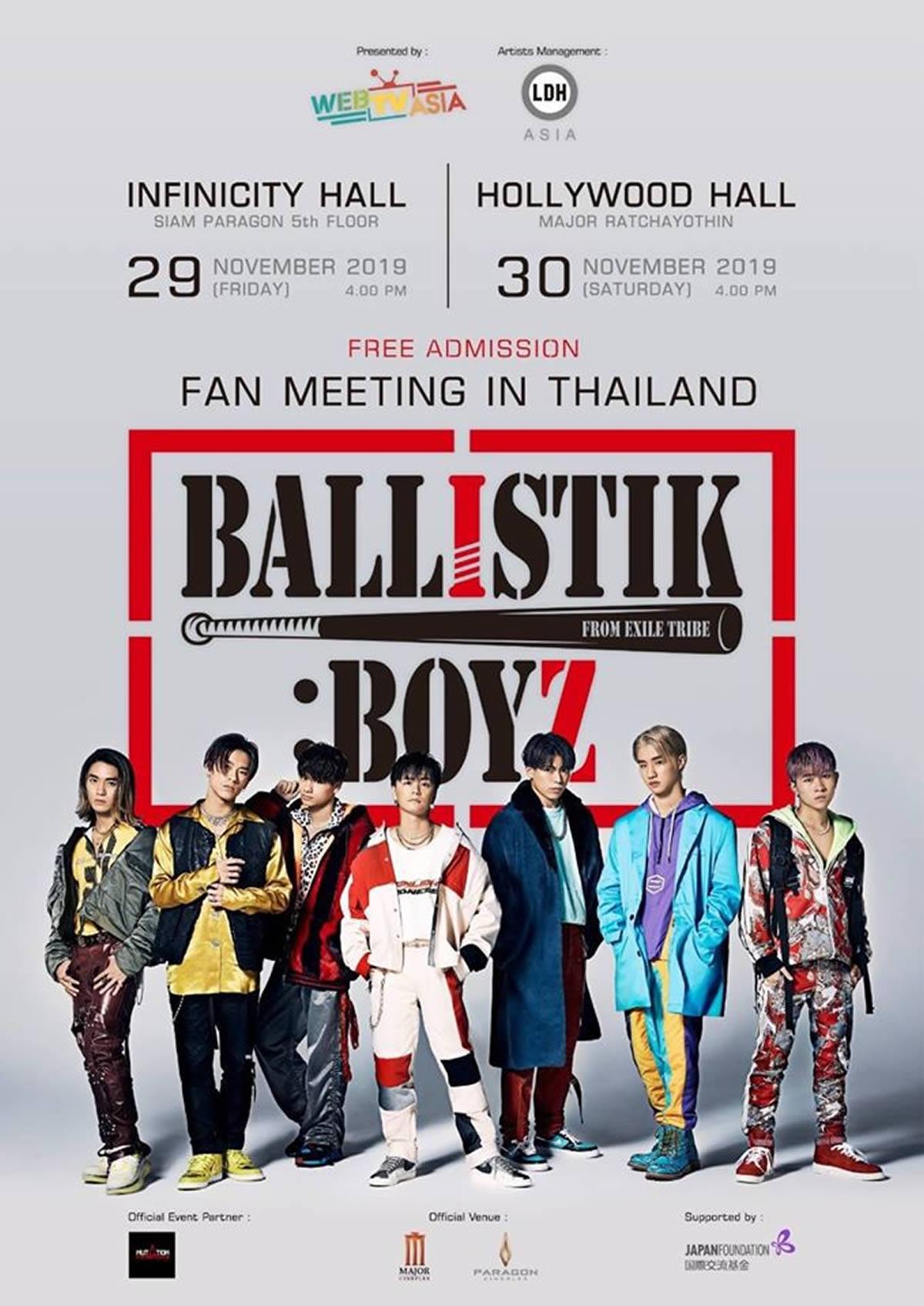 BALLISTIK BOYZがタイ・バンコクで無料ファンミ開催、2019年11月29日・30日