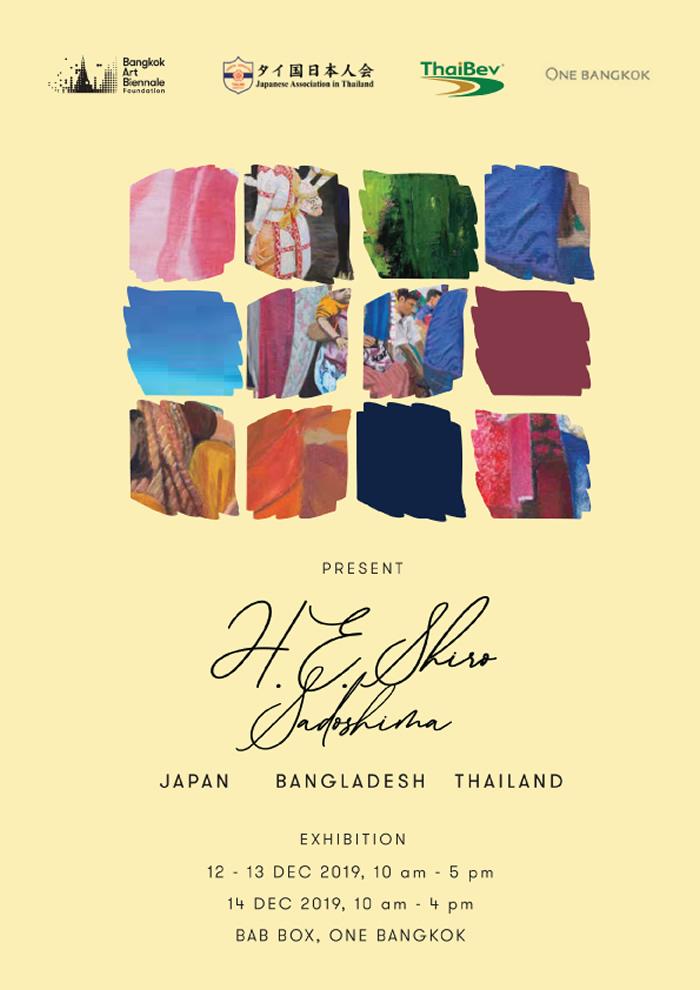 「佐渡島大使チャリティー絵画展」開催、タイから帰朝で画家としての作品を寄贈