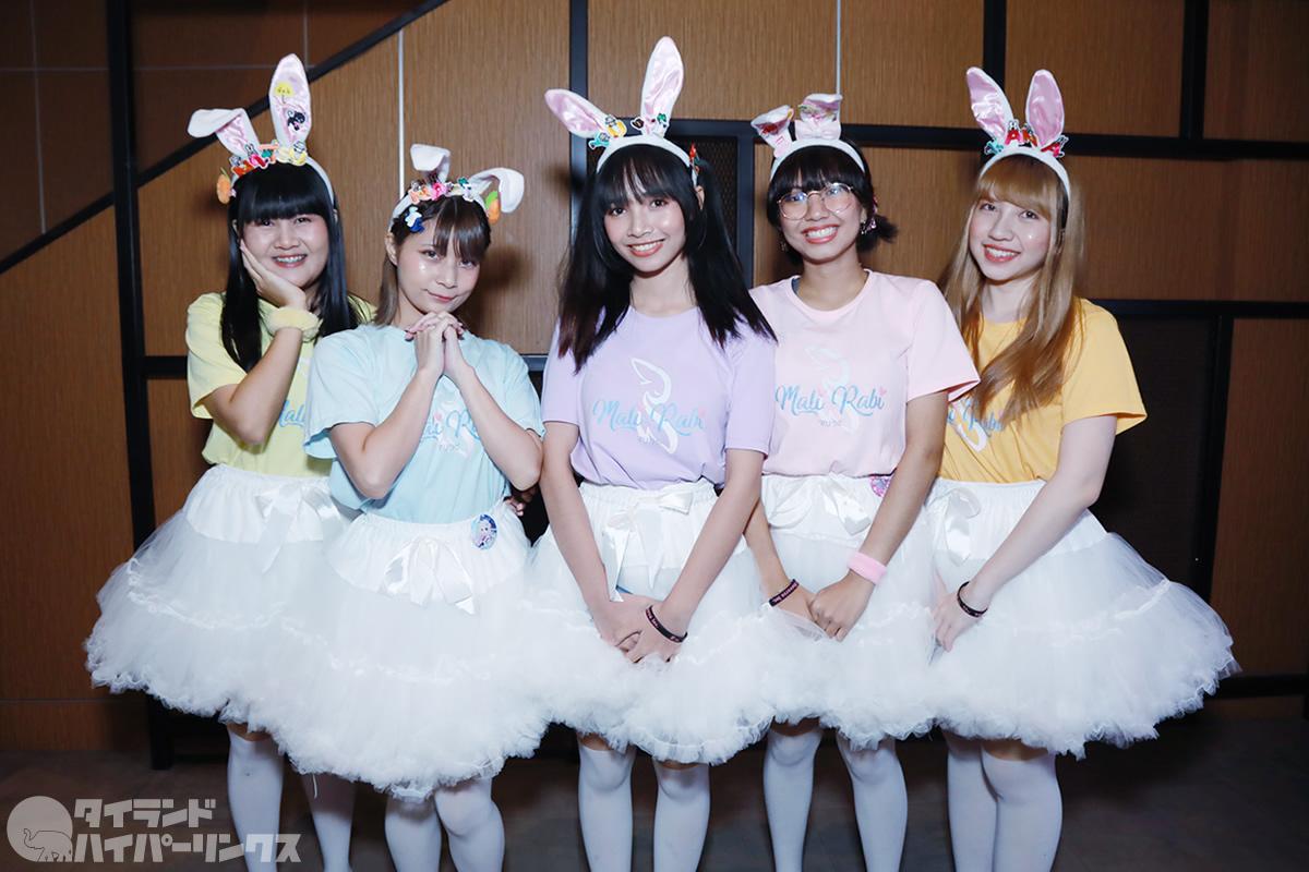 アイドルグループ「Mali Rabi」デビュー!センターは日本語能力抜群のYouTuber