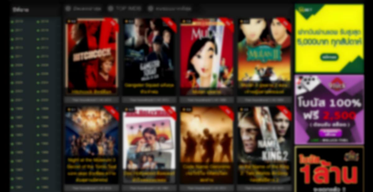 閉鎖されたMovie2free.com