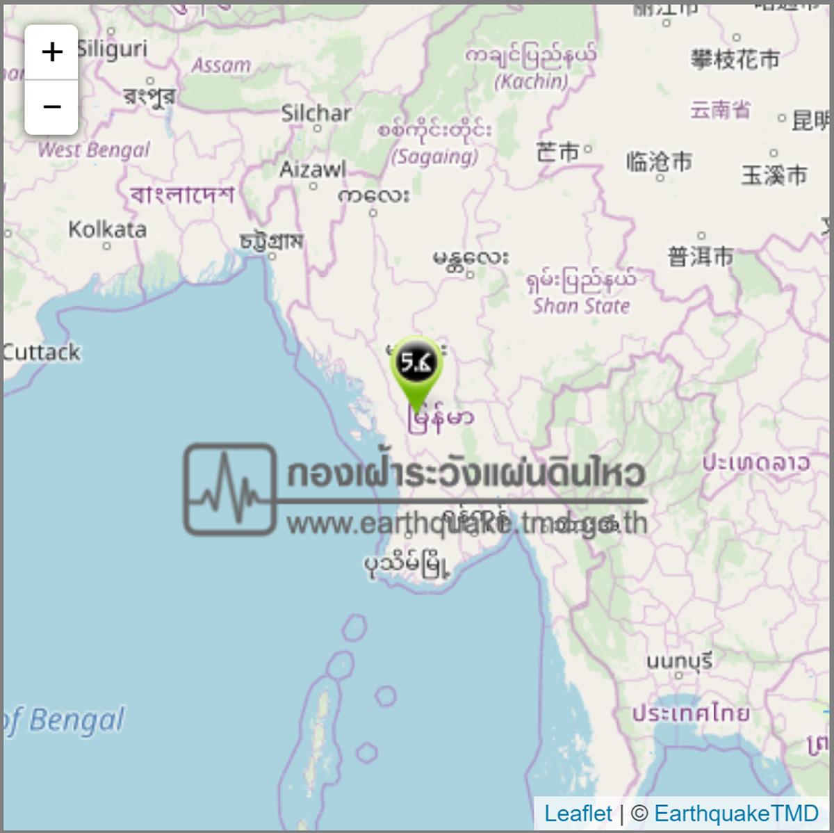 ミャンマーでM5.9の地震発生、震源の深さは15キロ