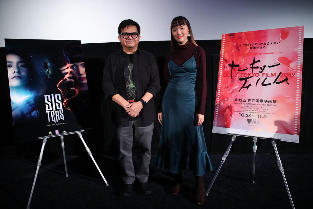 【TIFF2019】ピンゲーオ監督とジョージョー・プロイユコンが 「SisterS」Q&Aに登壇