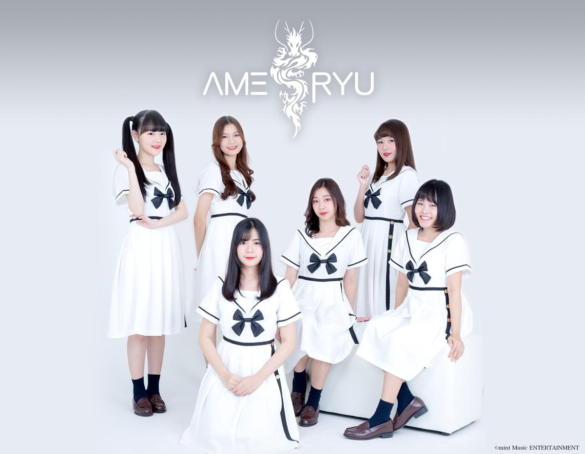 飴龍(AMERYU)がタイ・バンコクでデビュー!日本人プロデュースのタイ人アイドルグループ