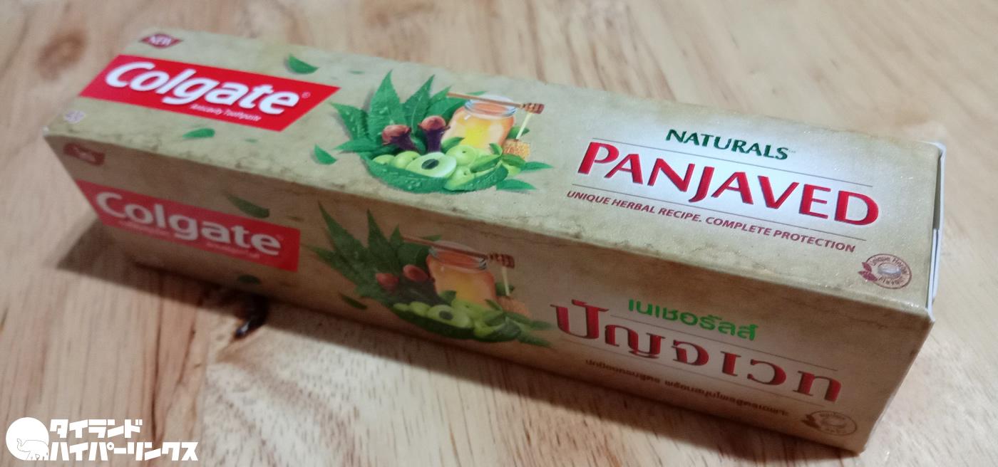 ハーブの歯磨き粉 コルゲート「NATURALS PANJAVED」は甘くてサッパリ、スッキリ
