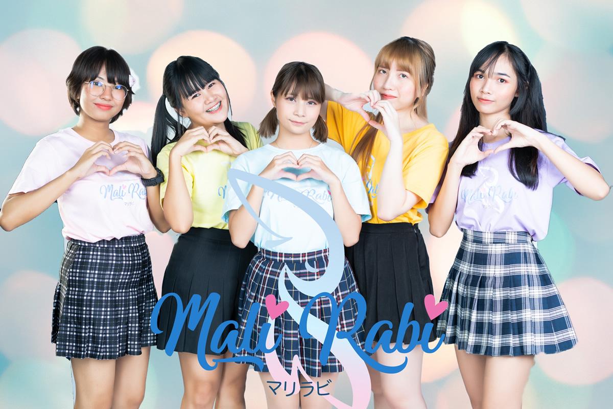 Nasiちゃん率いるアイドルグループ「Mali Rabi-マリラビ-」デビュー