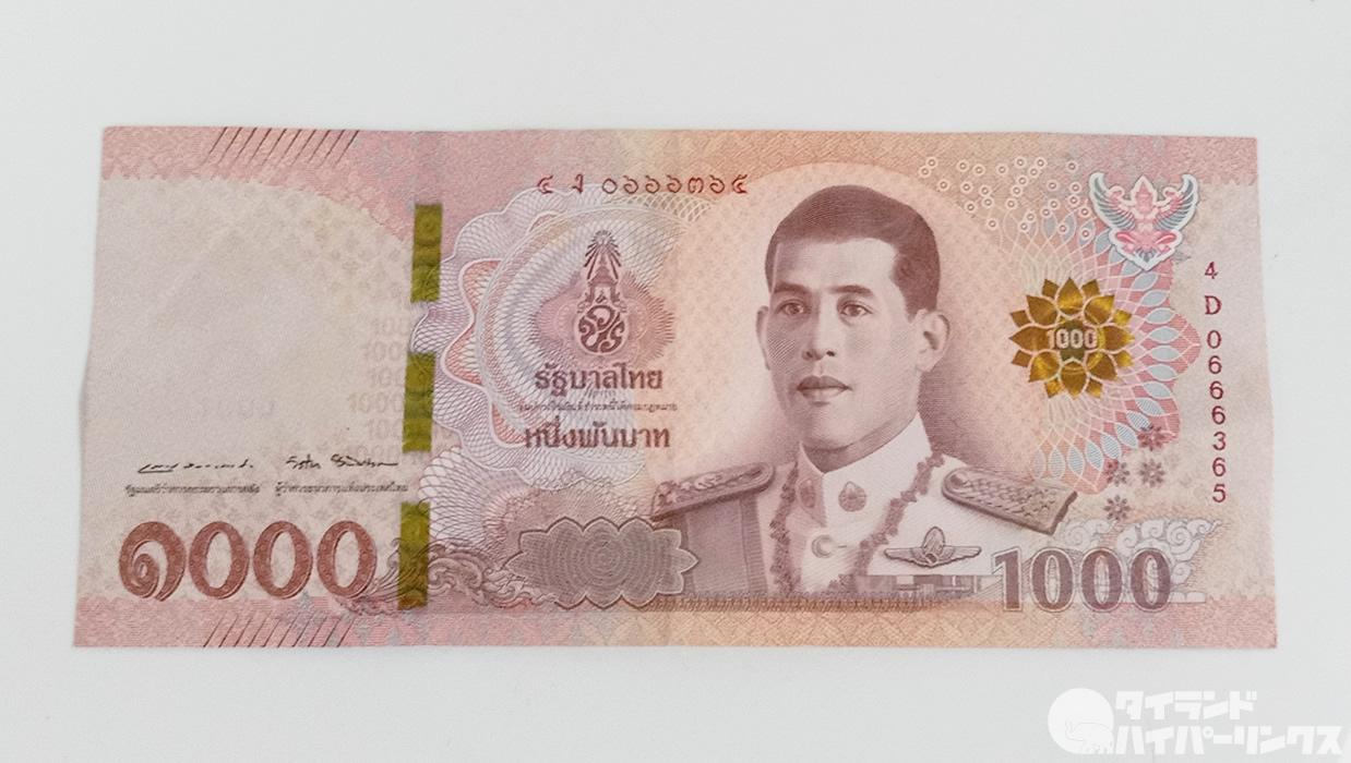 カオサン通りのドイツ人男性の所持金が20バーツに、タイ人男性より千バーツの恵み