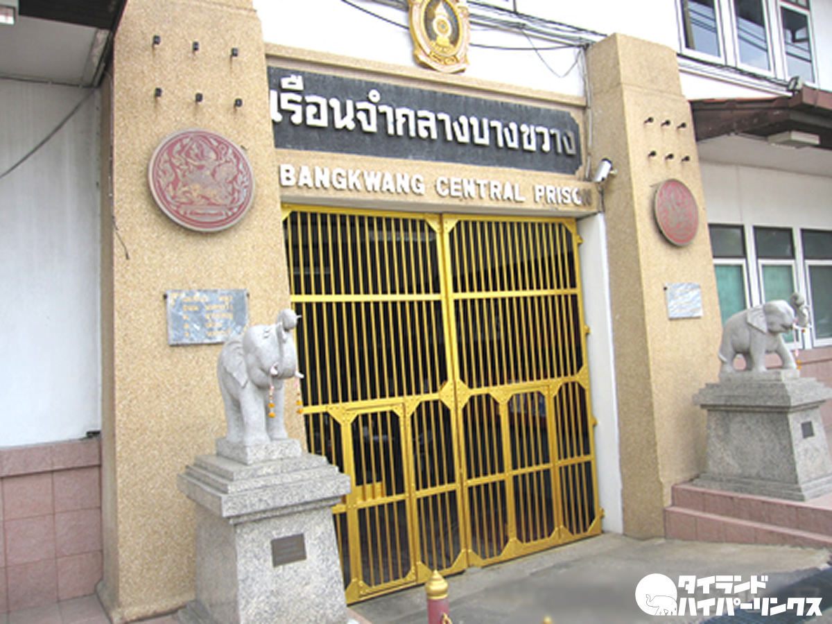 タイの刑務所には外国人1万5000人が収監中、そのうち9600人が麻薬関連