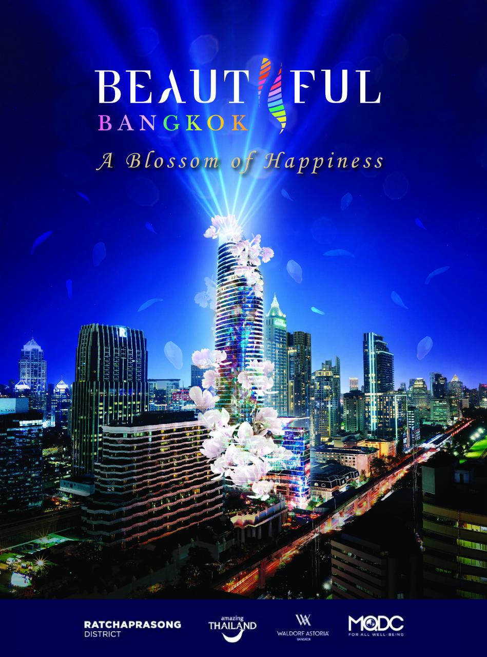 Beautiful Bangkok 2020:新年へ向けて「魔法の花束」をプレゼント