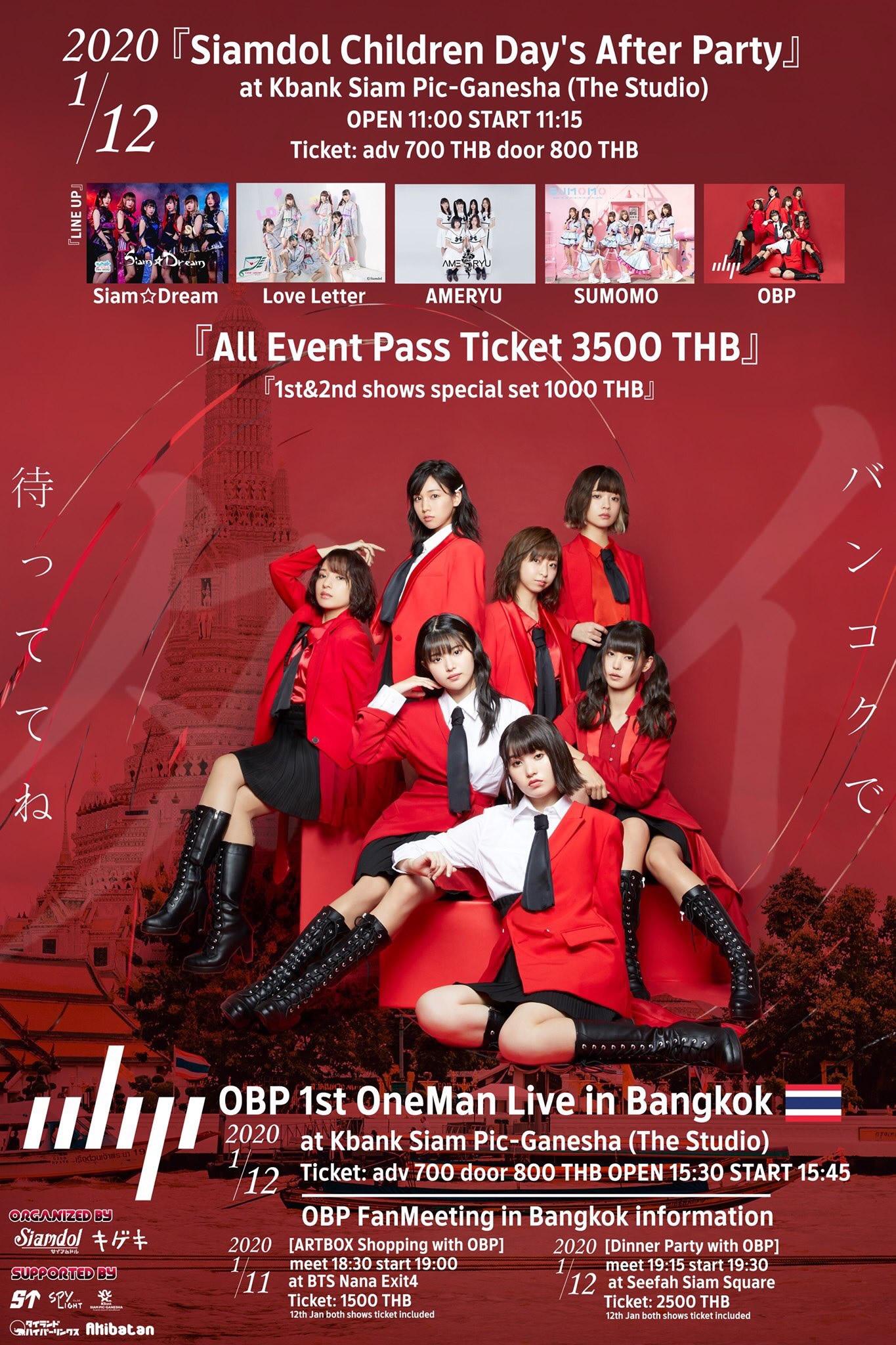 沖縄発のモデルアイドルグループ・OBPがタイでワンマンライブ開催決定